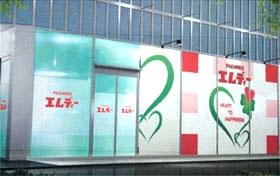 エムディー錦糸町店