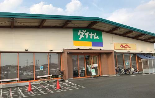ダイナム栃木小山喜沢店