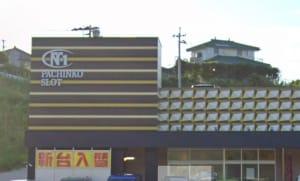 パーラーN-1西之表店