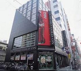ゴードン大塚店