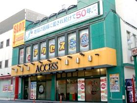 アクセス竹の塚店