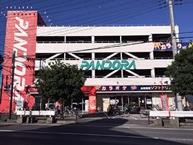 PANDORA柏高田店