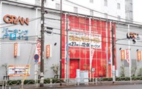 グランポート 青物横丁店