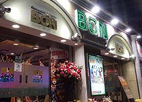 ボン西船店