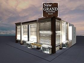 ニューグランド保木間店