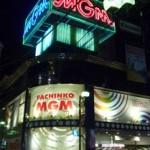 MGM綾瀬東口店