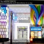 コスモ高田馬場店