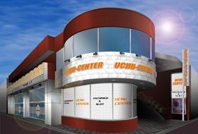 宇宙センター柴又店