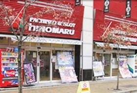 ヒノマル広尾店
