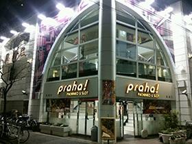 パーラー風羅巴 笹塚店