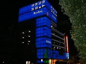 Σタワーことぶき大師店