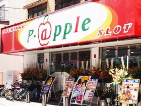 ピーアップル小台店