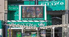 パラッツォ西葛西店