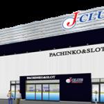 J-CLUB西新井店