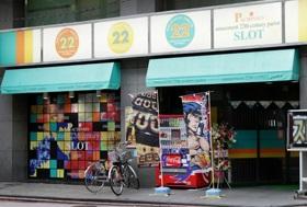 22世紀糀谷店