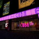 CUBA 6th