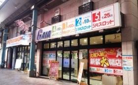ガイア立石店