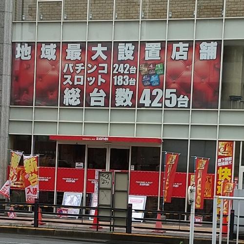 三栄ホール
