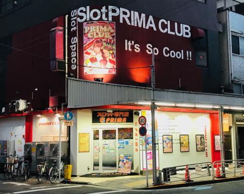 プリマクラブ