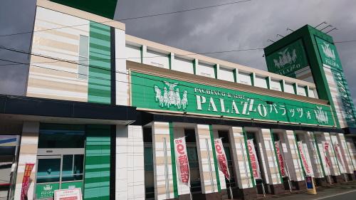 パラッツォ伊勢店