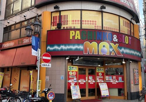 MAX赤羽店