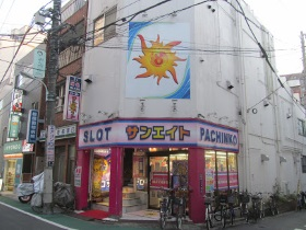 パーラーサンエイト板橋店