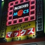 m@cs平井駅前店