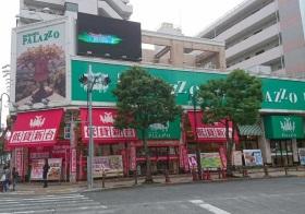 パラッツォ篠崎店パートII