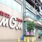 MGM国領店