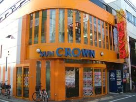 サン・クラウン桜上水店