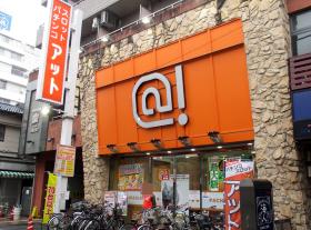 @![アット]石神井店