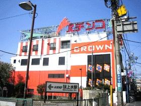 パ-ラ-クラウン桜上水店