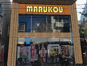 MARUKOU
