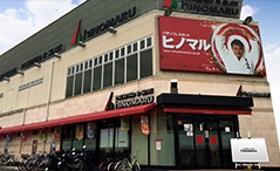 ヒノマル江古田店