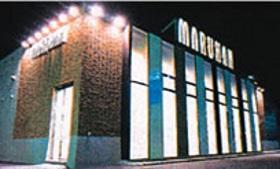 マルハン臨海店