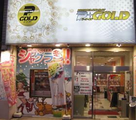 パチンコ&スロットP・GOLD