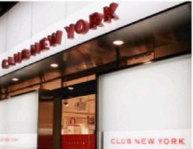 クラブニューヨークTOKYOすがも店