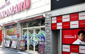 ヒノマル錦糸町店