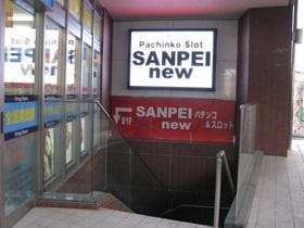 SANPEI new