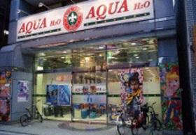 AQUA H2O
