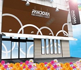 BIG PANDORA 浅草店 ライト館