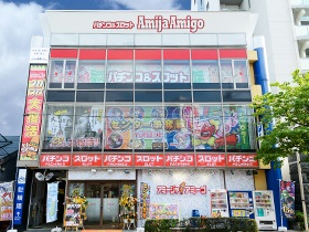 AmijaAmigo昭島店