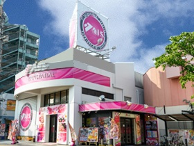 AIS昭島店