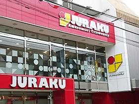 ジュラク江古田店