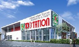 D'station利府店