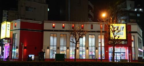 遊大陸池袋店