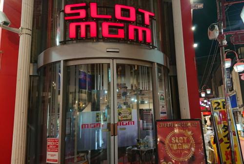 スロット専門店マグマ