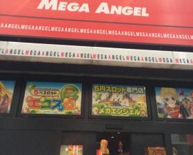 MEGA ANGEL