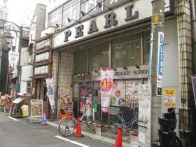 パール椎名町店