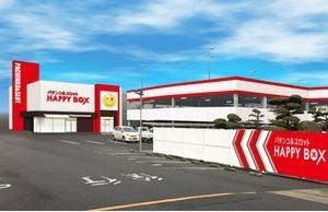 HAPPYBOX和泉店